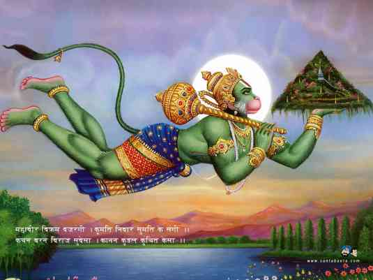 Hanuman flying with Sanjeevani mountain