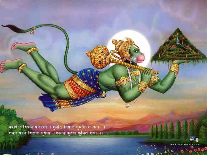 Hanuman flying with Sanjeevani mountain